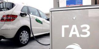 В Україні подорожчає автогаз: водіям зробили повідомлення - today.ua