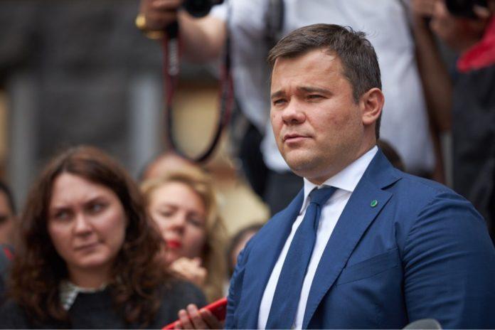 Мін'юст направив Богдану роз'яснення закону про люстрацію - today.ua
