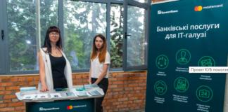ПриватБанк провів семінар для підприємців - today.ua