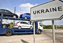 Стало відомо, коли почнуть штрафувати власників «євроблях» - today.ua