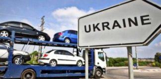 Стало известно, когда начнут штрафовать владельцев «евроблях» - today.ua