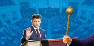 Завершується підготовка до інавгурації Зеленського: опубліковані фото - today.ua