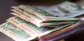 Стало відомо, коли середня зарплата українця сягне 15 тисяч гривень - today.ua