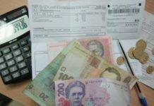 В Україні перевірять всіх одержувачів пенсій і субсидій - today.ua