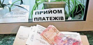 В Україні скорочуються борги за комуналку, - Держстат - today.ua