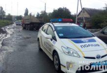 У Херсоні під колесами вантажівки загинув 11-річний хлопчик - today.ua