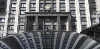 В Госдуме РФ отреагировали на заявление Зеленского о возвращении Крыма - today.ua