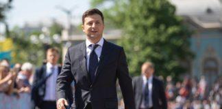"""Партия """"Слуга народа"""" будет участвовать в выборах без Зеленского - today.ua"""