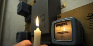 Украинцам придется гораздо больше платить за электроэнергию - today.ua