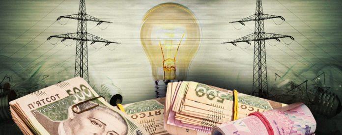 """Тариф на электроэнергию для населения может стать дешевле: """"Энергоатом"""" предлагает доступные цены - today.ua"""
