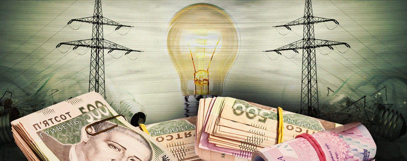 Незабаром в Україну прийде ще одне підвищення тарифа на електроенергію: що чекає українців вже у квітні