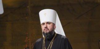 Раскол в ПЦУ: Епифаний созывает Священный синод - today.ua