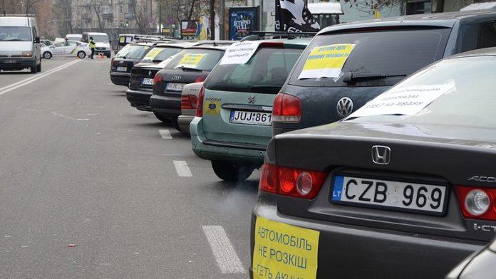 """В Україні зростуть штрафи для &quotєвробляхерів"""": у ДФС назвали дату - today.ua"""