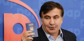Саакашвілі розповів, навіщо повернувся в Україну - today.ua