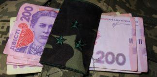 Суд виніс остаточне рішення щодо перерахунку пенсій колишнім правоохоронцям - today.ua