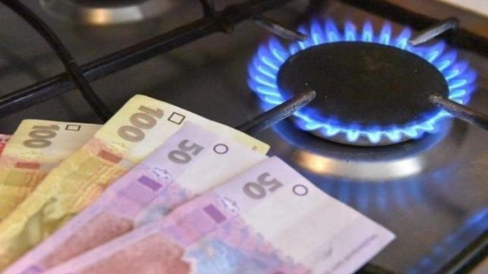 Тарифи на газ для населення будуть різними в кожній області України - today.ua