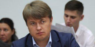 """У Зеленського прокоментували подальшу торгівлю з Росією"""" - today.ua"""