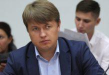 У Зеленського проситимуть МВФ пом'якшити вимоги щодо тарифів на газ - today.ua