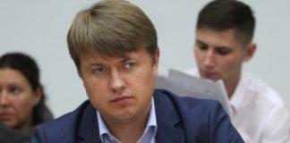 У Зеленского прокомментировали дальнейшую торговлю с Россией - today.ua