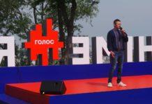 """""""Ні копійки в олігархів"""": Вакарчук зізнався, хто фінансує його партію """"Голос"""" - today.ua"""