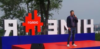 "Вакарчук опроверг слухи об объединении ""Голоса"" с любыми другими партиями - today.ua"