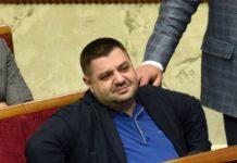 Нардеп Олександр Грановський вийшов із БПП - today.ua