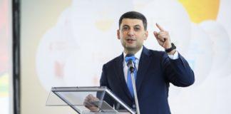 Гройсман зробив важливу заяву щодо своєї участі в парламентських виборах - today.ua