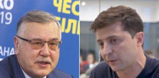 Гриценко и Зеленский станут союзниками при одном условии - today.ua