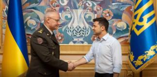 Зеленський призначив Головнокомандувача ЗСУ - today.ua