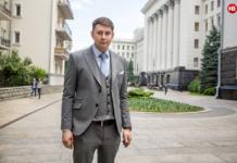 """""""Суміш бюджетного Версаля і будинку Пшонки"""": у Зеленського розповіли, чому хочуть переїхати з Банкової - today.ua"""