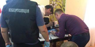 """Мошенники, имитируя торги на финансовых биржах, обманули жертв на 9 млн гривен """" - today.ua"""