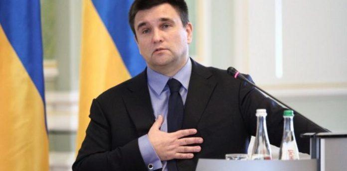 Клімкін оголосив про свою відставку - today.ua