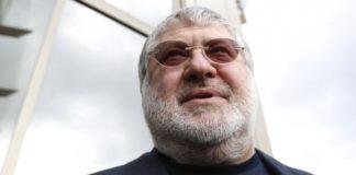 Коломойського не запросили на інавгурацію Зеленського - today.ua