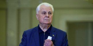 Кравчук дал три полезных совета Зеленскому - today.ua