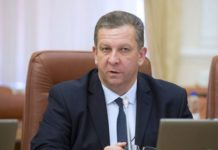 На Реву подали в суд за оскорбления в адрес жителей Донбасса - today.ua