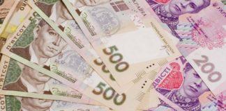 Банкіри розповіли, що буде з курсом гривні після розпуску Ради - today.ua