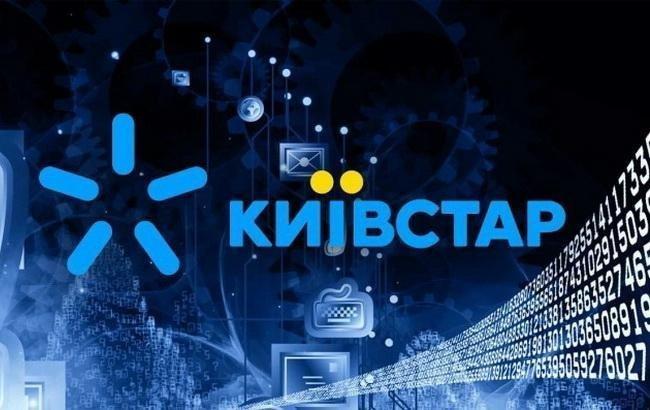 """Киевстар предлагает абонентам тариф с &quotуникальной фишкой"""" - today.ua"""
