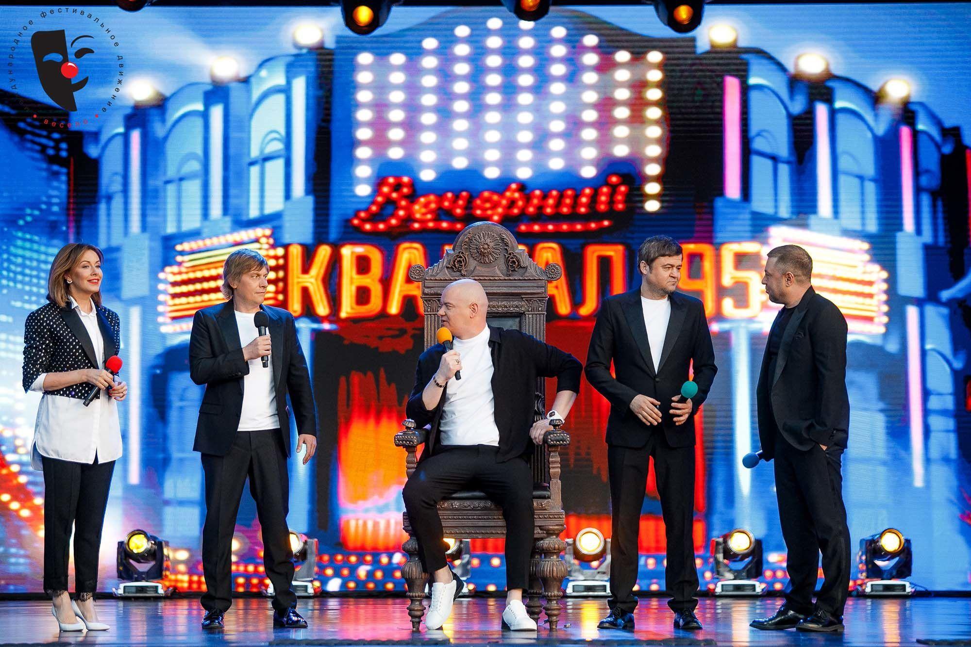 """""""Точно не планируем"""": в """"Квартале 95"""" опровергли информацию о возможных выступлениях в РФ - today.ua"""