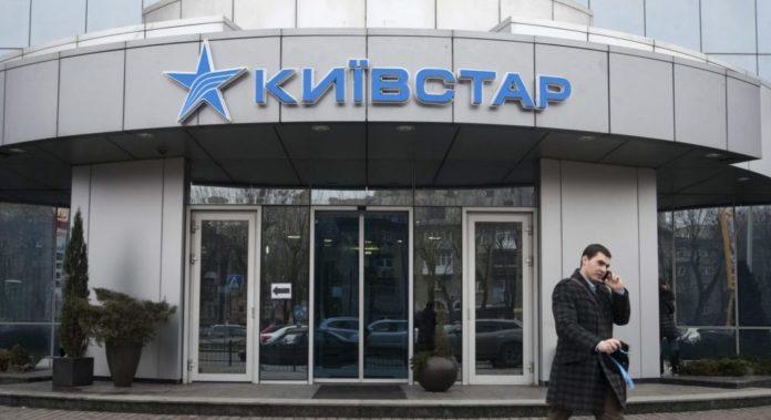 Киевстар накажут из-за жалоб абонентов на услугу переноса номера - today.ua