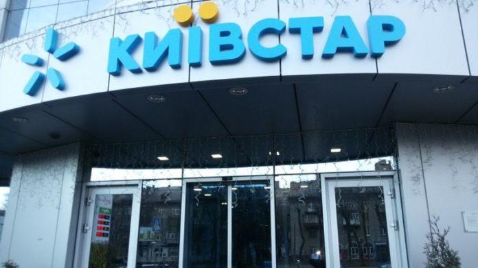Що буде з тарифами: Київстар звернувся до абонентів - today.ua