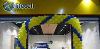 АМКУ отказал Lifecell в признании мобильных операторов Vodafone и Kyivstar монополистами: названа причина - today.ua