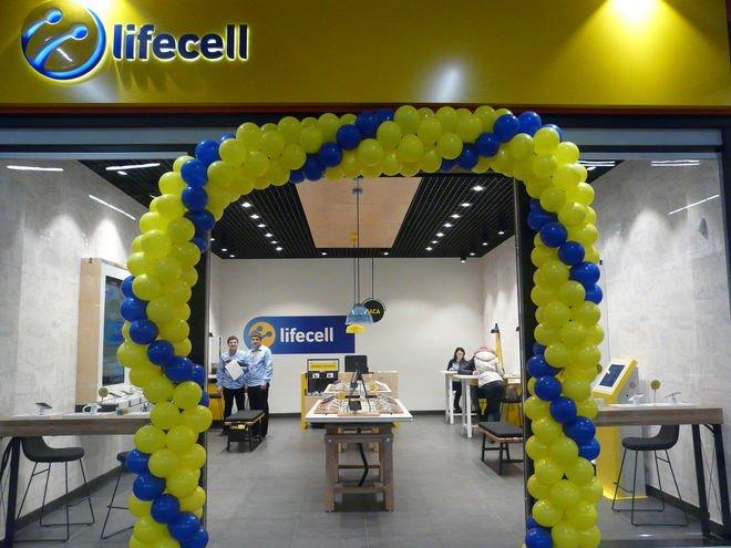 АМКУ відмовив Lifecell у визнанні мобільних операторів Vodafone і Kyivstar монополістами: названо причину - today.ua