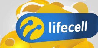 Lifecell представив нові контрактні тарифи - today.ua