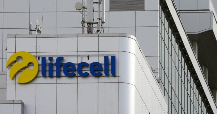 Lifecell подав до суду на АМКУ: усі подробиці - today.ua
