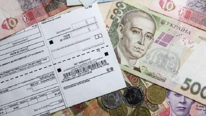Монетизація пільг на оплату ЖКП: у Мінсоцполітики пояснили механізм - today.ua