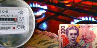 Пільги по комуналці почнуть виплачувати готівкою: названа дата - today.ua