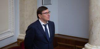 """Луценко рассказал, когда собирается идти в отставку """" - today.ua"""