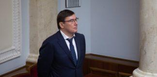 Луценко розповів, коли збирається йти у відставку - today.ua