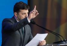 """""""Ви втрачаєте гроші, серйозно? Вибачте, ми втрачаємо людей"""": Зеленський жорстко висловився щодо санкцій проти РФ - today.ua"""