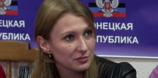 """""""ДНР"""" висунула ультиматум Зеленському - today.ua"""